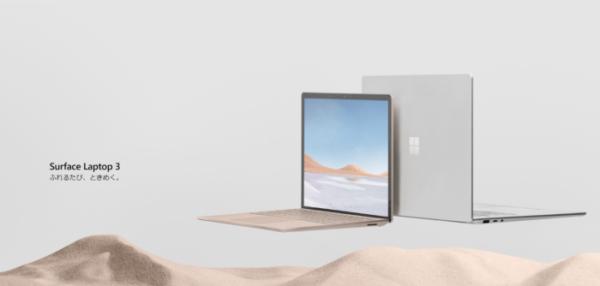 surface- laptop