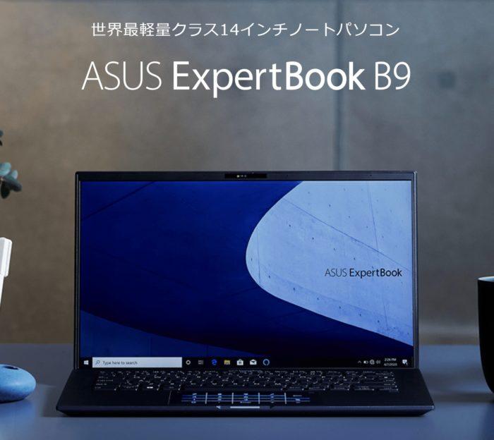 asus expert book